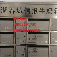 蚌埠小区不锈钢信报箱 蚌埠小区信报箱厂家