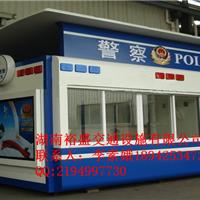 供应彩钢保温移动警务亭生产商