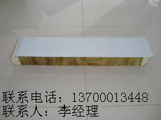 供应新型岩棉玻璃丝棉保温板