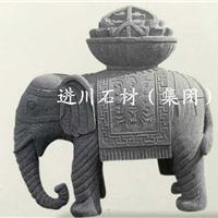 花岗石芝麻白雕刻--大象