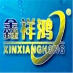 廊坊祥鸿防腐保温设备有限公司