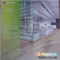 供应LG PVC塑胶地板 塑胶片材 时尚系列批发