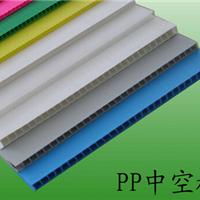 供应pp塑料中空板