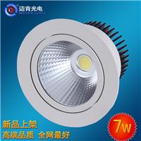 供应LED筒灯7W天花灯cob射灯现代简约FR07