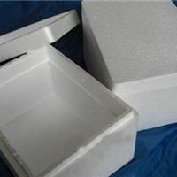 供应电子商务专用泡沫箱
