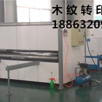 供应木纹转印机,转印技术包教包会。