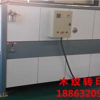 供应新型木纹转印机生产厂家