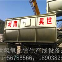 供应氢氧化钙设备,石灰消化器
