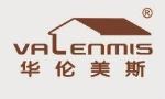 深圳市华伦美斯新型建材有限公司