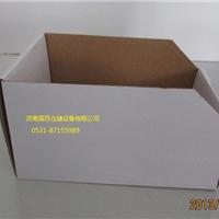 供应适合30公分宽的货架纸料盒_防潮纸料盒
