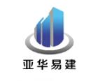 太原亚华轻质建材有限公司