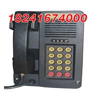 供应KTH152矿用防爆电话机