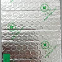 供应铝箔防火材料 澳洲出口资质 厂家直销