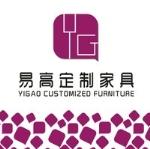 易高空间装饰工程有限公司