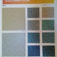 韩国LGPVc塑胶地板