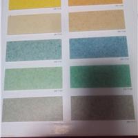 韩国韩华PVc塑胶地板