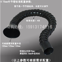 供应竹节管万向 定位吸烟管 耐高温排烟管