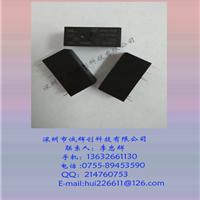 供应宏发继电器JQX-115F012-2ZS4(551)