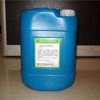 供应河北  锅炉除垢剂  厂家   价格   规格
