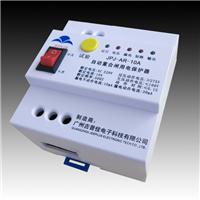 农网村村通专用自动重合闸用电保护器