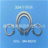 304不锈钢轴用挡圈、轴用卡簧、GB894.1