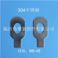 供应304不锈钢单耳止动垫圈GB854