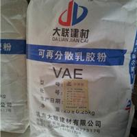 厂家直销:可再分散乳胶粉