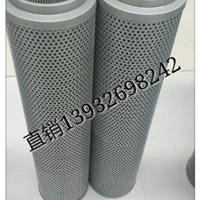 供应黎明FAX-400X20液压滤芯