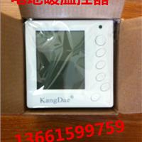 苏州地暖材料辅料批发,温控器电热膜出售