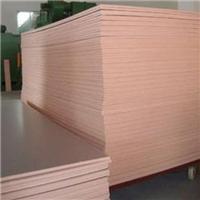 供应保温挤塑板彩色板灰色板