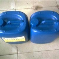 供应醇基添加剂,高热值环保油助燃剂
