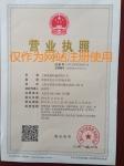 上海策浦机械有限公司