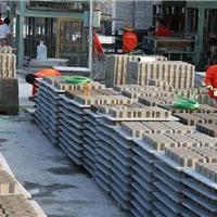 天津市鑫泰丰业建筑材料销售有限公司
