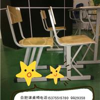 合肥钢木课桌椅生产单人双人培训辅导课桌椅
