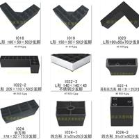 河北工艺沙发脚 塑料L型沙发脚厂家