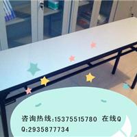 供应合肥折叠长条桌