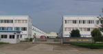 广州久固建材有限公司