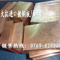 C18200铬锆铜