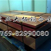 进口C18150铬锆铜