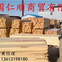 天津建筑木方的价格
