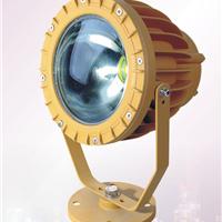 供应RZT96系列防爆高效LED投光灯(IIC)
