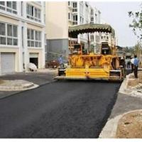 供应重庆道路摊铺装沥青混凝土路面公司