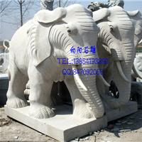 厂家直销|母子象|招财象|石雕大象