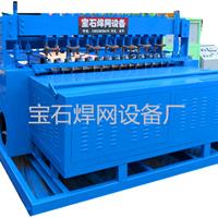 品质高价格低宝石煤矿支护网排焊机