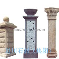 供应石柱子,圆柱,异形加工,雕塑,雕刻