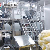 兽药粉剂自动配料混合生产线