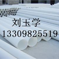 吉林辽源PP管连接方式采用PP焊条焊接