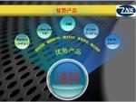 上海芬祥自动化设备有限公司