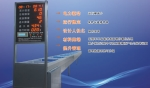 上海金工五金橡塑制品厂