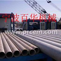 供应 管道自动焊机 管道预制生产线